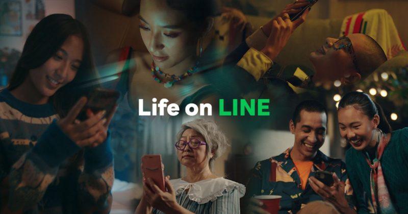 "LINE เดินหน้าตอบโจทย์ทุกไลฟ์สไตล์ดิจิทัลของคนไทย ปล่อยภาพยนตร์โฆษณาใหม่ ""Life on LINE"" ขยายภาพแพลตฟอร์มยืนหนึ่ง"